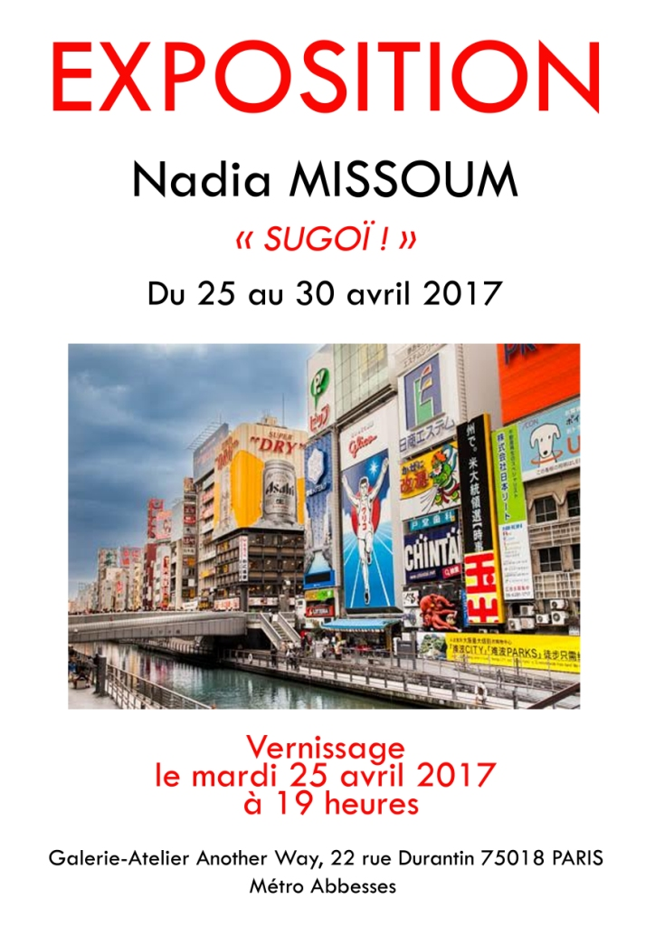 Affiche missoum modifie 1 copie